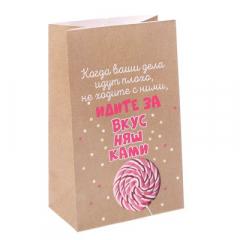 """Пакет подарочный без ручек """"Для вкусняшек"""",12 х 19 х 7см"""