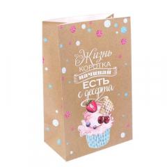 """Пакет подарочный без ручек """"Начинай с десерта!"""",12 х 19 х 7см"""