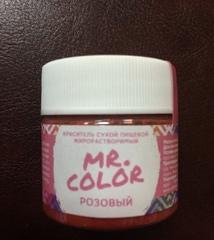MR Color водорастворимый (Розовый)