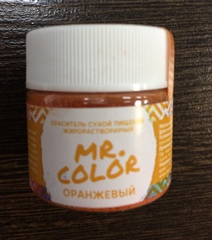 MR Color жирорастворимый (Оранжевый)
