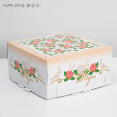 Коробка, 24 х 24 х 12,1,5 кг