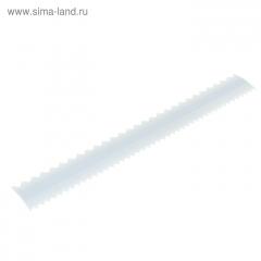 Шпатель линейка с зубцами 30*4см