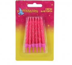 """Свечи д/торта витые с блестками """"Одноцветные"""" (набор 12 шт с подставкой), розовый"""