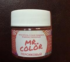 MR Color водорастворимый (персиковый)