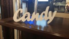 Аренда Надписи дер. Candy